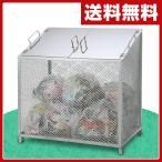 ショッピングダストbox ダストBOX-S CS-20