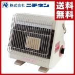 カセットボンベ式ガスヒーター ミセスヒート(屋内専用) KH-012