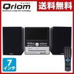 7インチ液晶ディスプレイ付 DVD/CDミニコンポ CPRM対応 DTC-70 マルチコンポ 液晶DVDコンポ