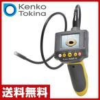 LEDライト付防水スネークカメラ SNAKE-12【あすつく】
