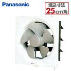 【送料無料】パナソニック(Panasonic)