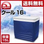 クール 16 (15L) #10847 保冷バッグ【あすつく】