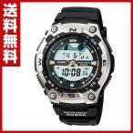 スポーツギア(SPORTS GEAR)腕時計 AQW-100-1AJF【10%OFF除外品】