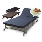 折りたたみベッド シングルベッド 折り畳みベッド 折りたたみベット 低反発 リクライニングベッド マットレス付きベッド KBSH-90S-RG【あすつく】