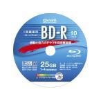 ショッピングブルー ブルーレイディスク 60枚(10枚スピンドル・6個セット) 25GB 1回録画用 1-4倍速 フルハイビジョン録画 BD-R10SP*6 ブルーレイディスク 録画 メディア