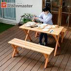 ガーデン テーブル セット 3点 天然木製 テーブル&ベンチ お庭 おしゃれ PTS-1205S