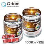 DVD-R 200枚(100枚スピンドル×2個) 16倍速 4.7GB 約120分 デジタル放送録画用 M100SP-Q9605*2 DVD-R 録画