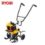 エンジン耕運機 RCVK-4300 耕うん機 家庭用 耕す 家庭菜園 耕耘機