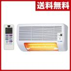 24時間換気対応型 浴室換気乾燥暖房システム (壁面取付タイプ) YZ-811RX