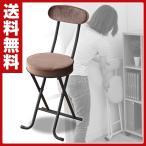 折りたたみチェア 背もたれ付き YZX-45F(VBR) ブラウン(ベロア) パイプチェア 折り畳みチェア 折畳 折畳み チェア 椅子 イス いす チェアー