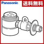 食器洗い乾燥機用分岐栓 CB-SME6【あすつく】