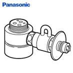 食器洗い乾燥機用分岐栓 CB-SMD6【あすつく】