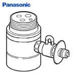 食器洗い乾燥機用分岐栓 CB-SMC6【あすつく】