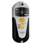 内装材専用 乾電池式 壁うらセンサー EZ3802【あすつく】
