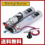 ショッピングBURNER O2トーチ 小型酸素溶接バーナー OT-3000 ガストーチ ガスバーナー 溶接バーナー O2トーチ 溶接用品 工事用品
