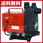 小型 給水ポンプ ハンディーポンプ HP-100 100V 口径15mm 農業用ポンプ 循環ポンプ 電動ポンプ 家庭用 散水機 池 水換え【あすつく】