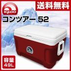 コンツアー 52 (49L) #44954 ディアブロレッド クーラーボックス クーラーバッグ 保冷バッグ【あすつく】