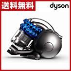 【送料無料】 ダイソン(dyson)  サイクロンクリーナー DC46 タービンヘッド  DC46T...