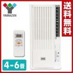 ウインドエアコン 冷房専用(4-6畳)リモコン付 入/切タ…