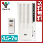ウインドエアコン 冷房専用(4.5-7畳)リモコン付 入/…