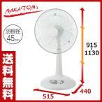 45cm スタンド式扇風機 SF-18 スタンド扇風機 大型扇風機 工業扇風機 工場扇風機 せんぷうき サーキュレーター【5%OFF除外品】