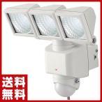 センサーライト/LED 3灯/AC電源/屋内外 DLA-3T400