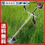 ガスボンベ式草刈機 ガスカル GKC-2 エンジン式草刈機 草刈機 刈払機 草刈り 刈り払い