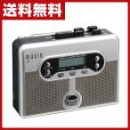 録音機能付 ラジオカセットレコーダー MUDIO 778 AMラジオ FMラジオ カセットテープ 再生 録音 レコーダー