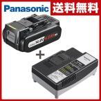 14.4V LS電池パック・充電器セット EZ9L45ST DIY 充電式工具 充電工具【10%OFF除外品】