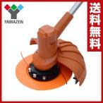 草刈機用 替え刃 マジカルカッター MC-200 替刃 刈払機 草刈り機【あすつく】