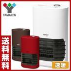 ミニセラミックヒーター 速暖 (600W) DMF-B062(T) ブラウン ミニセラミックファンヒーター 小型ヒーター 電気ヒーター 足元ヒーター 暖房機