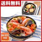 オーブンプレート KS-2860 オーブンプレート グリルパン 魚焼きグリル グラタン皿