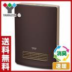 消臭セラミックファンヒーター(人感センサー付き) DSF-VB081(T) ブラウン セラミックヒーター 消臭機能付 暖房機 脱衣所 トイレ 洗面所