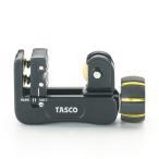 スマートミニチューブカッター TA560SM チューブカッター 空調工具 配管工具 空調配管工具