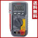 デジタルマルチメータ  CD732 計測機器 測定器 テスター デジタルテスター マルチメータ【あすつく】