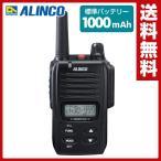 デジタルトランシーバー 1W 30ch 登録局対応 標準バッテリー(1000mAh)セット DJ-DP10A デジタル簡易無線 デジタル登録局 トランシーバー 1W