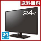 24インチ 地上デジタルフルハイビジョン液晶テレビ NYT-2400 TV 液晶テレビ 液晶モニター 24型 24V 地デジ対応