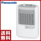 トイレ用小型温風機 ミニセラミックヒーター ポッカレット DS-F703-W ホワイト ミニセラミックファンヒーター 小型ヒーター 電気ヒーター 暖房機 脱衣所