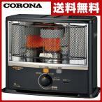反射式 石油ストーブ SXシリーズ (木造9畳まで/コンクリート13畳まで) SX-E3516WY(HD) ダークグレー 石油ヒーター 石油暖房 暖房器具 暖房機器 防災アイテム