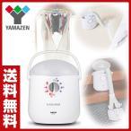 布団乾燥機 ZF-T18(W) ふとん乾燥機 布団乾燥器 フトン乾燥機 蒲団乾燥機 衣類乾燥機 シューズドライヤー