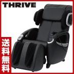 マッサージチェア くつろぎ指定席 CHD-5536K ブラック マッサージ器 マッサージ機 チェア型 エアーバッグ