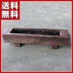 FRP軽量樹脂プランター 枕木風850(幅85cm) AKS-73863 ガーデニング 花壇 プランター