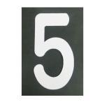 ショッピングBURNER ロードマーキング ナンバーS 5 RM-105 ロードマーキング用シート 数字 Sサイズ 5