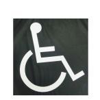 ショッピングBURNER ロードマーキング サイン 車いすマーク RM-204 ロードマーキング用シート サイン マーク 車椅子 車いす