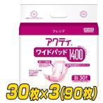 【業務用】アクティ ワイドパッド1400 (総吸収量2250c