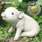 アンティーク調 ガーデンオーナメント Pig(ピッグ) KH-60863 アンティーク 置き物 オブジェ オーナメント 動物 ガーデン雑貨 ガーデニング雑貨