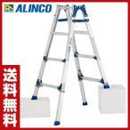 アルミ製脚伸縮式はしご兼用脚立  PRE120F シルバー 梯子 ハシゴ 脚立 アルミ脚立 アルミ 伸縮 足場 ステップ 踏み台 作業台 4段