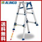 アルミ製 脚伸縮式 はしご兼用脚立 (90cm) PRE-90F 脚立 踏み台 踏台 おしゃれ 軽量 ステップ台 折り畳み 折りたたみ 梯子 ハシゴ 足場 3段 PRE90F