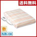 電気毛布(敷毛布タテ180×ヨコ80cm) シングルL CWS-581Y 電気敷き毛布
