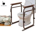 トイレ用アーム SY-21